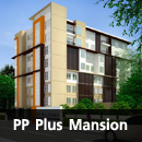 PP Plus Mansion