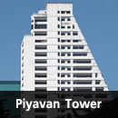 Piyavan Tower