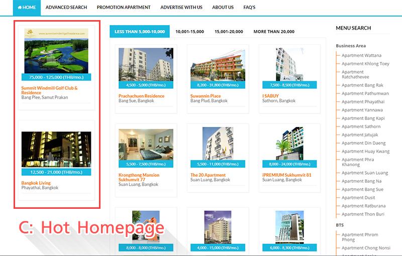 Hot Homepage (C) (ด้านข้าง)